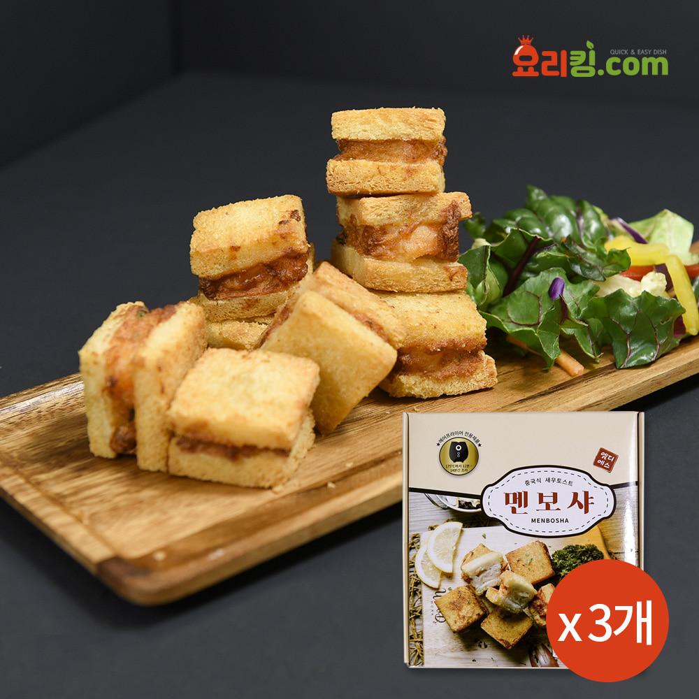 [앵콜특가] [요리킹] 조리킹~ 에어프라이어 전용 멘보샤 360g(12ea) X 3팩  ★무료배송★ 이미지